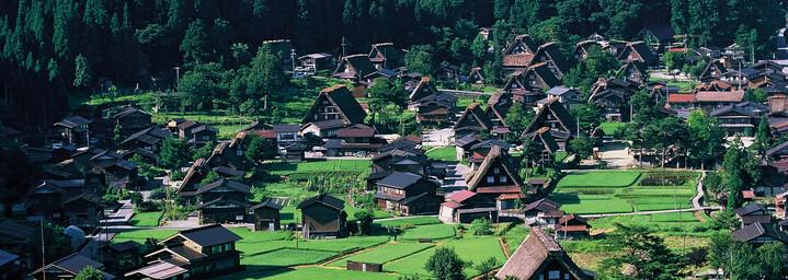 Dorf Shirakawago