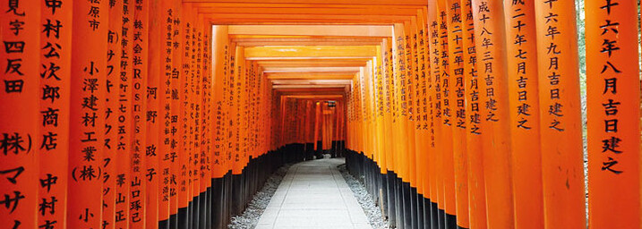 Fushimi Irani Tempel - Kyoto