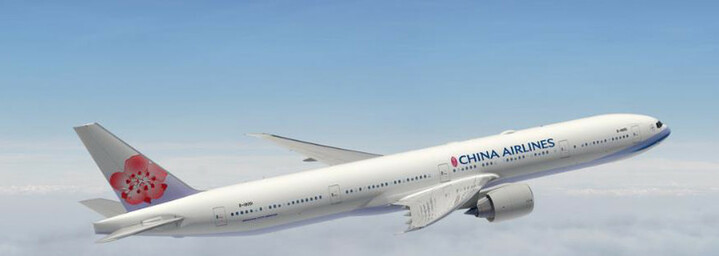 China Airlines B777-300
