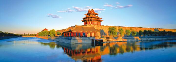 Peking Tempel