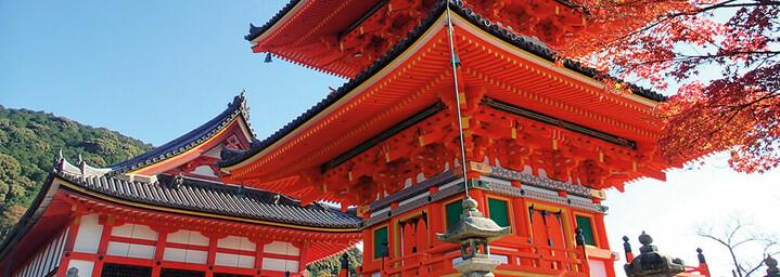 Tempel in Kyoto im Herbst