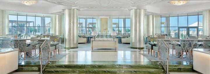 Waldorf Astoria Ras Al Khaimah Restaurant