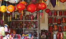 Vietnams reiches Kulturerbe