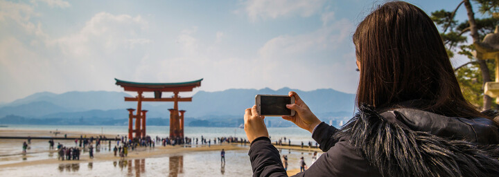 Japan - Miyajima Itsukushima Shrine