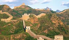 Große Mauer bei Badaling