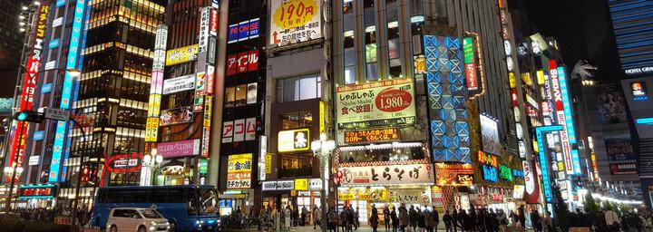 Reisebericht Japan - Stadtbezirk Shibuya in Tokyo