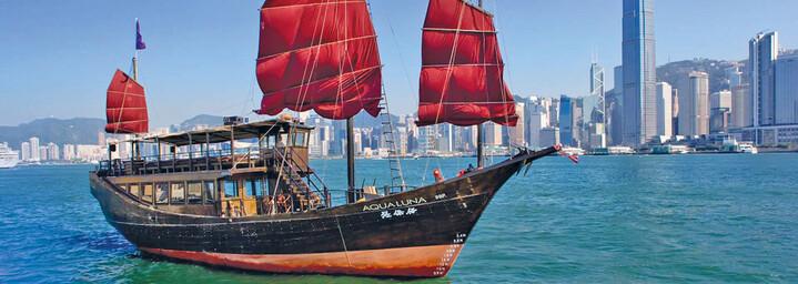 Chinesische Dschunke Hong Kong
