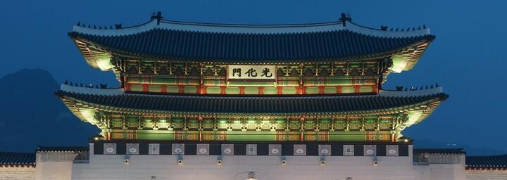 Gyeongbokgung Palast - Gwanghwamun Tor