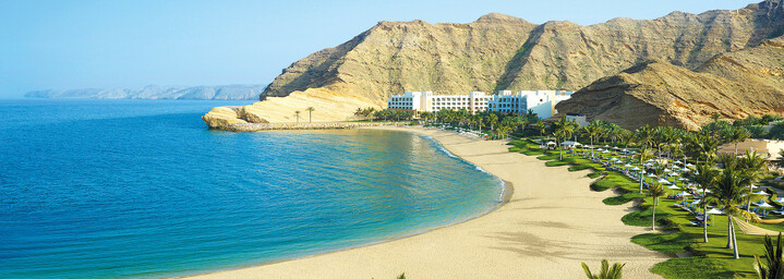 Shangri-La Barr Al Jissah Resort & Spa - Strand