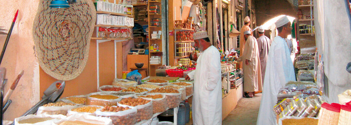 Souq in Nizwa