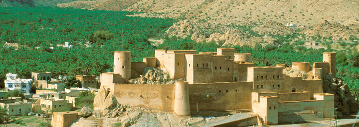 Bahla Festung