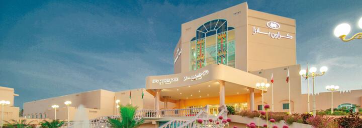 Außenansicht des Crowne Plaza Resort Salalah