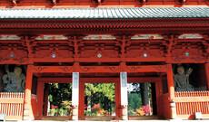 Koyasan Kloster