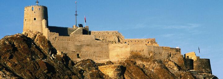 Fort Jalali - Muscat
