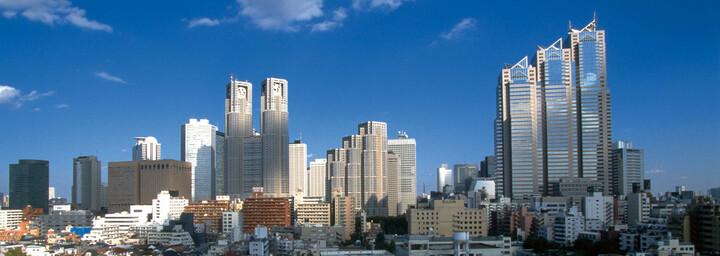 Tokyo Skyline mit Rathaus-Shinjuku