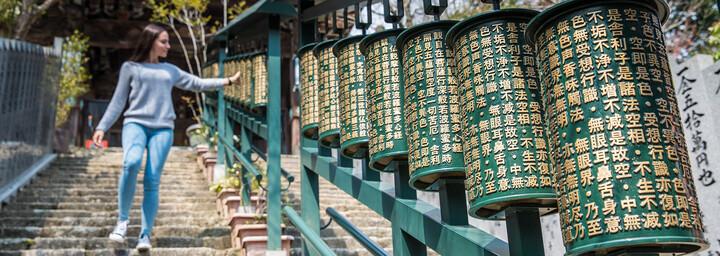 Miyajima Mt Misen Prayer Wheels