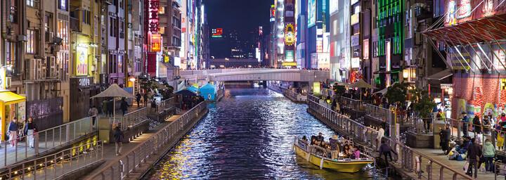 Tokyo - Nacht