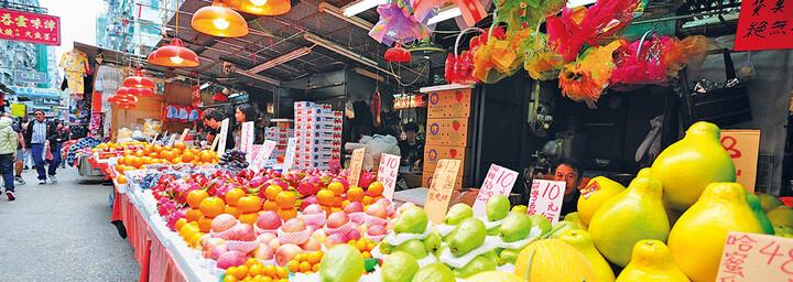 Früchtemarkt Hongkong