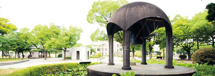 Denkmal im Teich, Friedenspark von Hiroshima