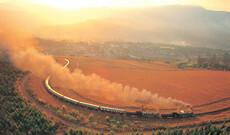 Rovos Rail Zugreise ab Dar es Salaam/bis Lobito