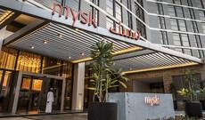 Mysk Al Mouj by Shaza Hotel