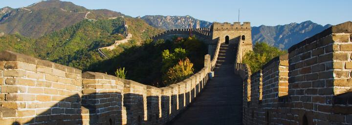 Große Mauer bei Peking