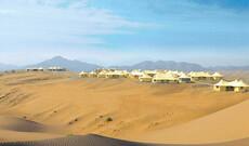 Dunes by Al Nahda