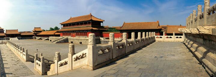 Die verbotene Stadt Peking