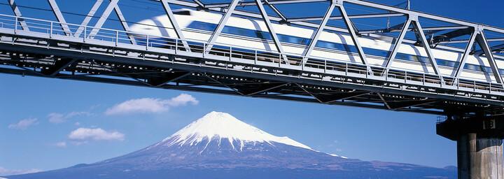 Shinkansen Zug und Fuji Vulkan