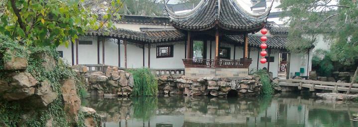 Gartenstadt Suzhou