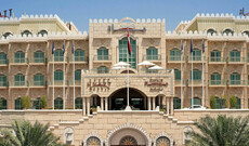 Grand Hyatt® Muscat
