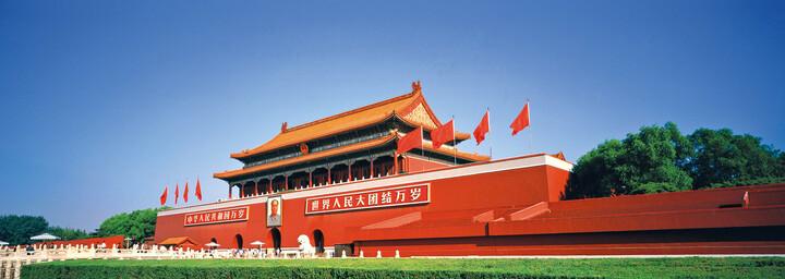 Kaiserpalast Peking