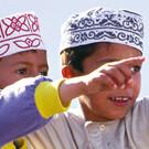 Oman intensiv