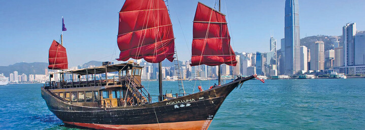 Dschunke und Skyline Hong Kong