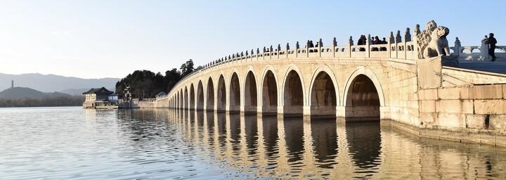 17-Bogen-Brücke