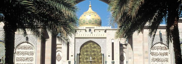 Blick auf Moschee in Muscat